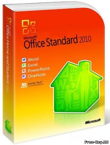 Office 2010 Starter X64